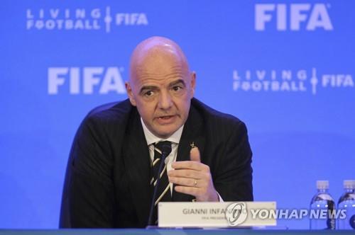 """FIFA """"2022 월드컵 본선 48개국 아닌 32개국으로 치른다"""""""