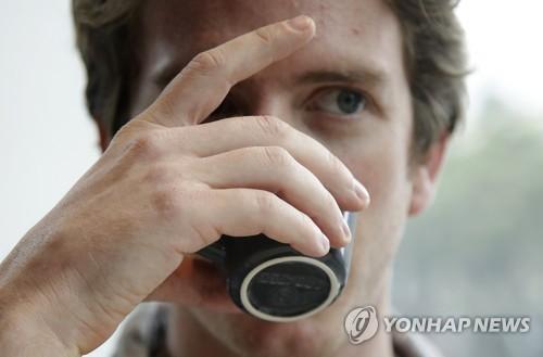 한 잔에 9만원…美 캘리포니아에 '세계에서 가장 비싼 커피'