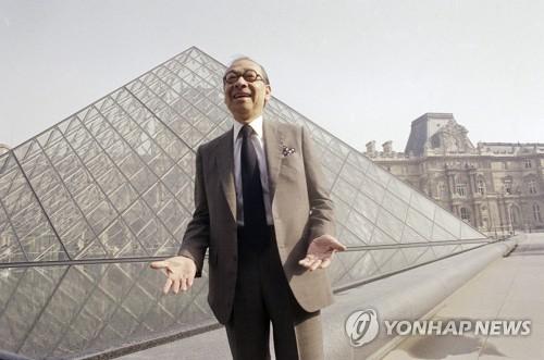 루브르 피라미드 설계한 '가장 존경받는 건축가' I.M. 페이 별세