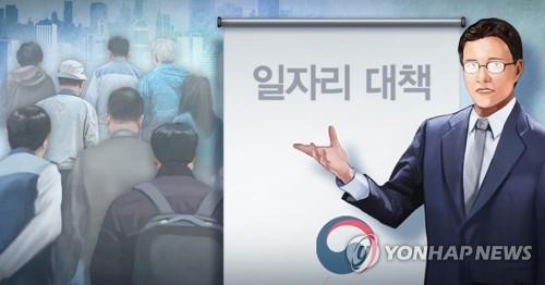 고용 개선될까…KDI, 취업자 증가폭 10만→20만명 상향 전망