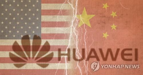 """""""트럼프 화웨이 제재는 중국굴기 멈출 '핵옵션'"""""""