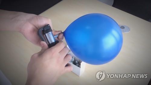베트남도 마약 풍선 '해피벌룬' 환각물질 지정 검토