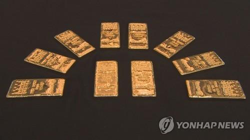 금값 꿈틀하자 1분기 금 수출 급증…수입은 줄어 대조