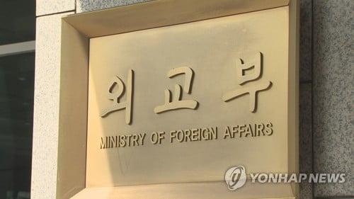 외교부, '정상 통화유출' 외교관 K씨·강효상 의원 검찰에 고발