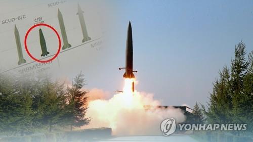 """국방부, '北발사체 평가'에 신중모드…2주째 """"정확한 분석중"""""""