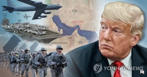 美 대이란 여론전…'이란군 미사일 선적' 기밀사진 공개검토