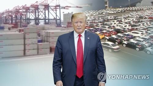 """트럼프 """"車관세 6개월 연기"""" 日·EU 압박…韓엔 긍정 시그널"""