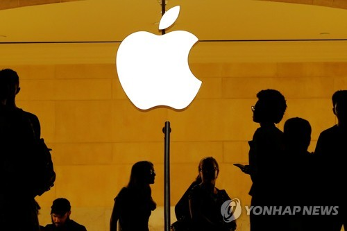 아이폰 판매 둔화에도…애플, 서비스부문 호조에 실적 '선방'