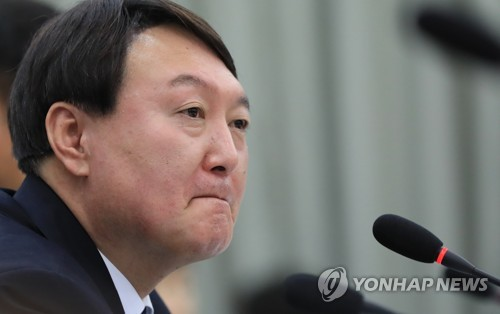 '윤석열 협박' 유튜버, 박원순·손석희 등 16차례 위협