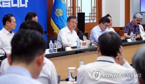 文대통령, 2019 국가재정전략회의 개최…재정혁신 방향 논의