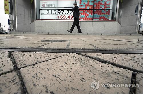 미중 무역갈등 우려에 日증시 또 하락 개장