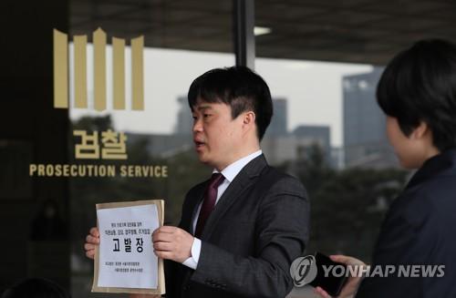 소아청소년과의사회 '이부진 프로포폴 의혹' 간호조무사 고발