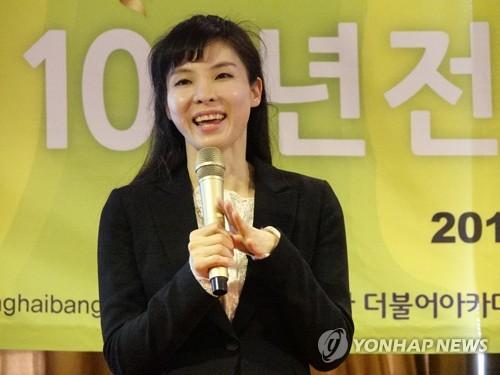 """'검찰간부 고소' 서지현측 경찰 출석 """"2차 가해 막으려 고소"""""""