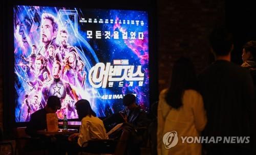 흥행 돌풍 '어벤져스4', 역대 최단 기간 1000만명 돌파