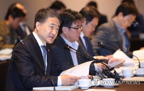국민연금 대체투자 늘린다…한진칼 보유목적 '경영참여' 유지
