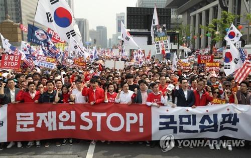 한국당, 오늘 대전서 5차 대규모 장외집회