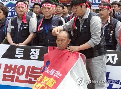 현대중 노조, 법인분할 반대 수위 높인다…22일까지 파업