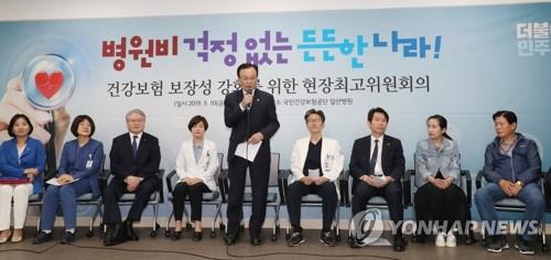 """이해찬 """"국민이 건강하게 잘 사는 나라""""…문재인 케어 현장점검"""