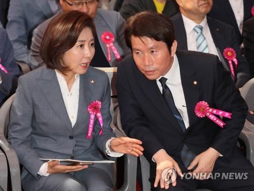 여야3당 원내대표 내일 '호프타임'…국회정상화까진 '첩첩산중'