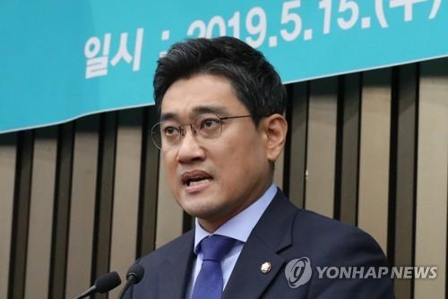 바른미래, 국회 사개특위 위원 권은희·이태규로 교체