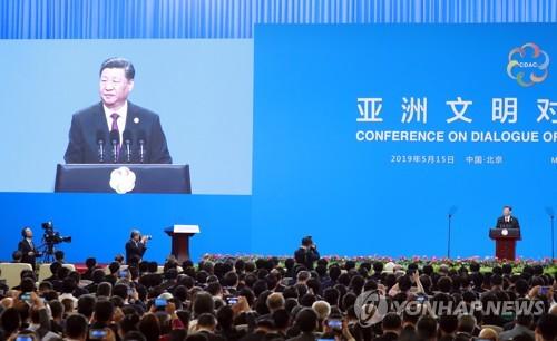 시진핑, '홈그라운드 외교'로 세 불려 美압박 돌파 시도