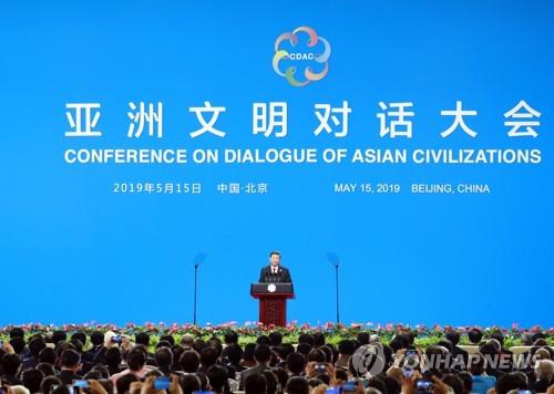 미중 갈등 속 시진핑 아시아 국가들 모아 '중국몽' 키우기