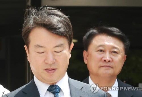 '정보경찰' 불법 전력, 수사권조정 발목 잡을까…경찰 노심초사