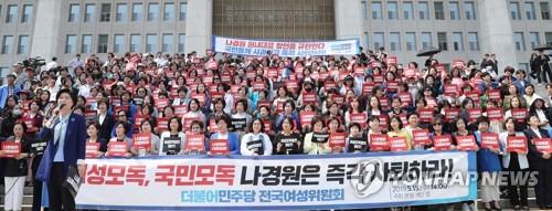 """민주 """"'혐오발언' 나경원 즉각사퇴""""…한국 """"도넘은 야당 죽이기"""""""