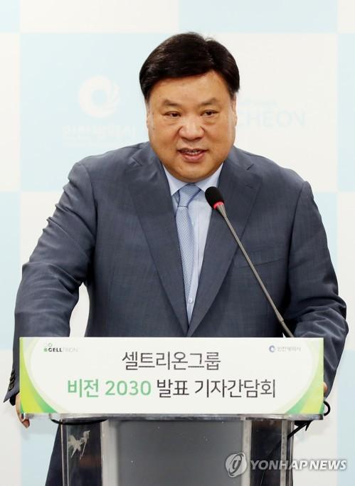 셀트리온, 2030년까지 40조 투자…송도 바이오밸리 건설