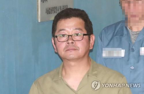 """'윤석열 협박' 유튜버 """"표현의 자유""""…검찰 """"집회 가장한 폭력"""""""