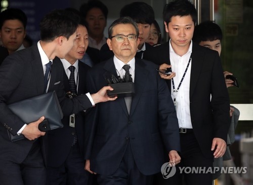 김학의 구속 후 첫 소환조사 불발…불출석 사유서 제출