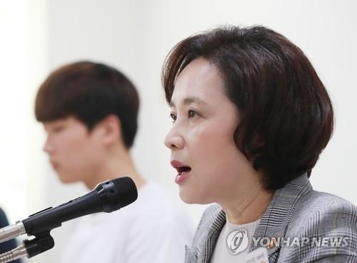 """유은혜 """"위기청소년 78만명…한명도 사각지대 두지 않겠다"""""""