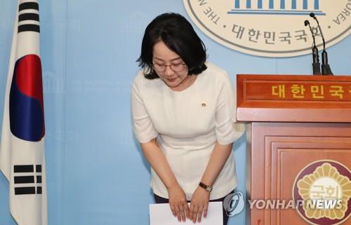 """김현아 """"한센병 비유, 환자·가족에 사과""""…與 """"반쪽 사과"""""""