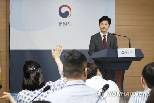 국제기구 통해 800만달러 대북지원 추진…개성 기업인 방북승인