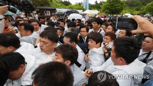 '오월 광주, 정의로운 대한민국'…5·18 39주년 기념식 거행