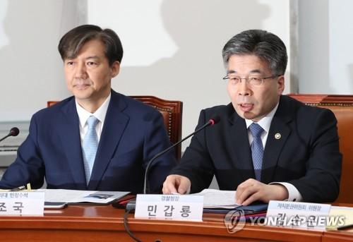 """민갑룡 """"수사권조정안, 민주적 원칙 부합""""…'검찰 패싱' 부인"""