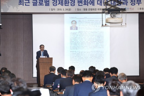 """""""세계 경제 하방리스크 증가…정부 선제적 대처 필요"""""""
