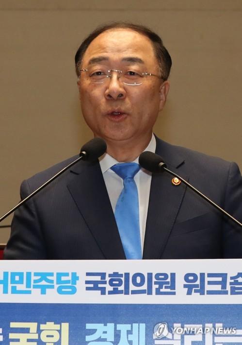 """홍남기 """"내국인 면세점 구매한도·면세한도 상향 검토"""""""