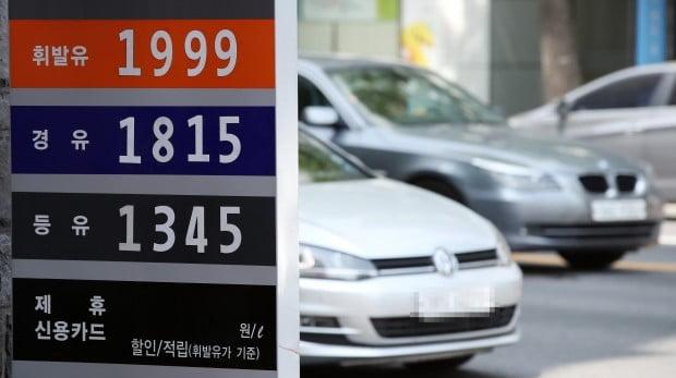 Gasoline prices are rising,