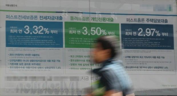 빚 늘리는 자영업자…1분기 도소매·숙박·음식점 대출증가율 금융위기後 최대(사진=연합뉴스)