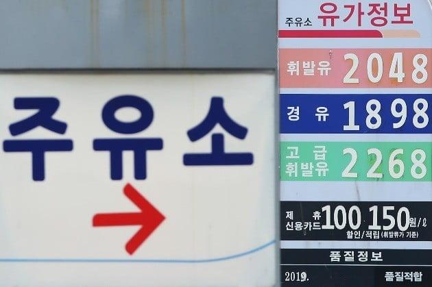 휘발유 가격 5개월 만에 1500원 돌파…한주새 29원 뛰어(사진=연합뉴스)