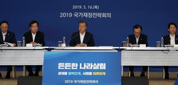 문재인 대통령이 16일 세종컨벤션센터에서 국가재정전략회의를 주재하고 있다.  사진=연합뉴스