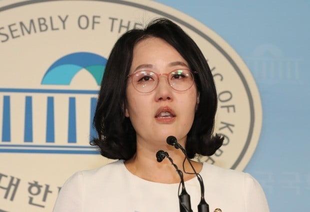 김현아 자유한국당 의원. 연합뉴스