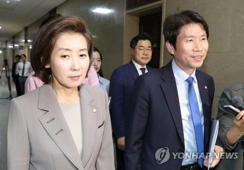 여야3당 원내대표 조만간 '호프타임'…내주초 국회정상화 분수령