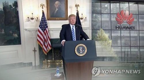 """""""美, 화웨이 거래제한 곧 축소할 듯…임시면허 발급 고려"""""""