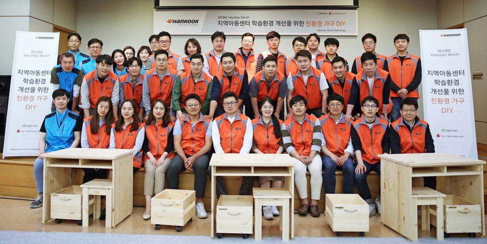 한국타이어, 창립 78주년 기념 임직원 봉사활동 나서