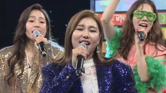 송가인 해명 / 사진 MBC 에브리원