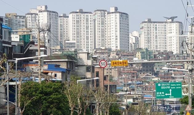 서울 금호동의 한 재개발구역. 전형진 기자