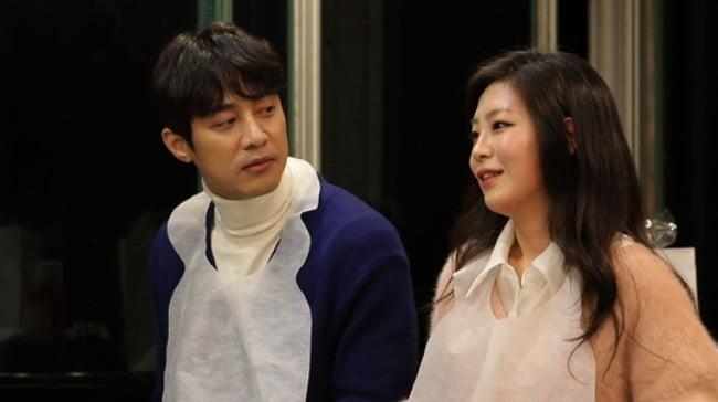 고주원 공식입장 / 사진 = TV조선 '연애의 맛'