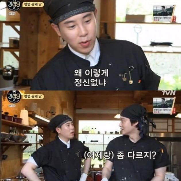 '강식당' 김치밥 만들기/사진=tvN '신서유기 외전 강식당2' 영상 캡처